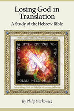 LOOSING GOD IN TRANSLATION: A STUDY OF THE HEBREW BIBLE